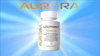 Лецитин с витаминами. Для маленьких капризулек.(Купить можно здесь после бесплатной регистрации на сайте компании Аврора: https://aur-ora.com/auth/registration/?ref=628916842343..., 2016-07-02T18:37:43.000Z)