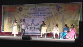 Aanati Neeyara - Swathi Kiranam