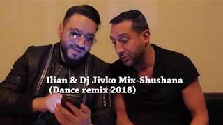 Ilian & Dj Jivko Mix-Shushana (Dance remix 2018) /