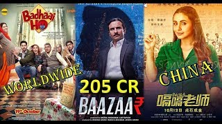 Box Office Collection Of Baazaar, Badhaai Ho, Hichki Movie 2018   Worldwide Collection