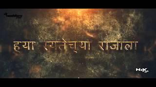 Baghtos Kay Mujra Kar | 2K18 Remix | DJ Vaibhav (VS) & DJ Nikhil Remix | Nik Visuals