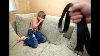 ЗОНА (обращение с детьми: статья 156 УК РФ)