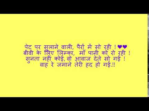 Heart Touching And Best Poem On Maamother In Hindi Youtube