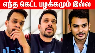 Actor Bharat Emotional Speech | Dr Sethuraman | Latest News