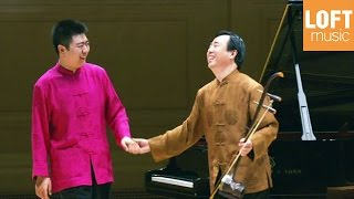 Lang Lang and his father (Lang Guo-ren) at Carnegie Hall