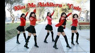 Hello! Pinku - Kiss Me Aishiteru / ºC-ute 【Dance Cover 】