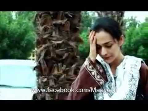 Maaye Ni drama title song OST (Ary Digital )
