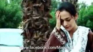 Maaye Ni drama title song OST (Ary Digital )
