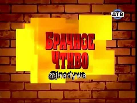 Надежда Досмагамбетова в сериале Брачное чтиво - Изнасилование. 8 сезон 8 серия.