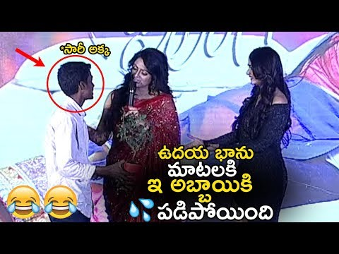 Anchor Udaya Bhanu Warns a Boy on the Stage || Crazy Crazy Feeling Movie Audio Launch || LA TV