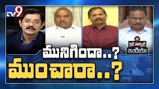 Political heat over flood water reaches Chandrababu residence    Good Morning India - TV9
