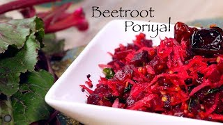 Healthy Beetroot Poriyal Recipe | Tasty And Easy | Quick Tarka Stir-Fry