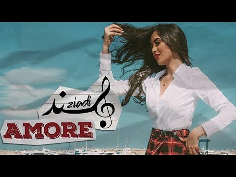 Hind Ziadi - AMORE (EXCLUSIVE Music Video) | (هند زيادي - أموري (فيديو كليب حصري