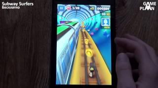 Скачать игру Subway Surfers Майами 2 бесплатно