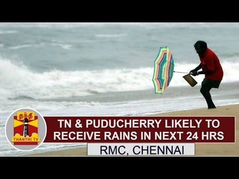 Tamil Nadu & Puducherry likely to receive rains in next 24 Hours - RMC | Thanthi TV