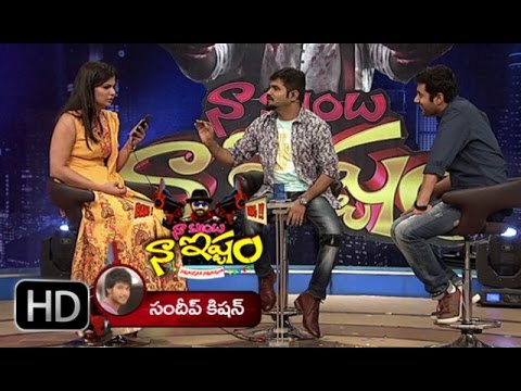 Rahul & Chinmayi Prank Call to SundeepKishan&Lavanya Tripathi-Naa Show Naa Ishtam-20th August  2016