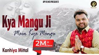 Download lagu Kanhaiya Mittal || Kya Mangu Ji Mein Kya Mangu || live ||AP Films