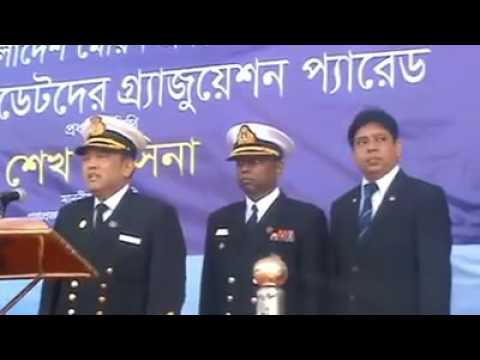 Bangladesh Marine Academy Passing out parade of 51st batch