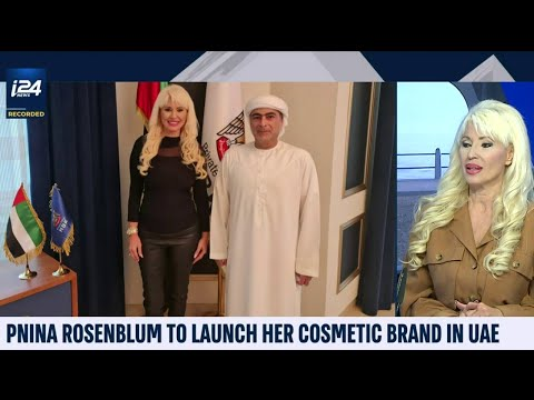 Israeli Beauty Icon Travels To UAE To Expand Business