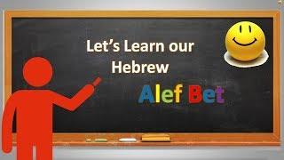 Video Hebrew Alef Bet for Children download MP3, 3GP, MP4, WEBM, AVI, FLV Agustus 2018