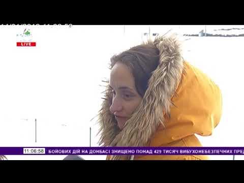 Телеканал Київ: 14.01.19 Столичні телевізійні новини 11.00