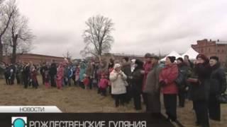 Смотреть видео Телеканал «Санкт Петербург» Новости Над Петропавловской крепостью в честь Рождества запустят фейерве онлайн