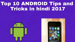 Smartphone tips and tricks | Top 10 Android tricks and tips | 2017 [hindi]