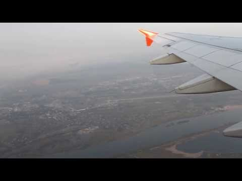 Take-off from the International Airport Irkutsk