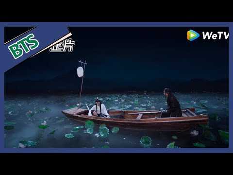 The Untamed【BTS】——The Secret Of The Boat Scene Behind The Screen