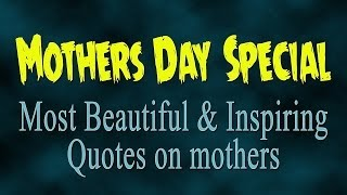 Mothers Day Special : Most Beautiful Quotes on Mothers