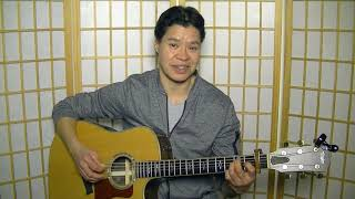 Kiss and Say Goodbye by The Manhattans Totally Guitars Lesson Preview