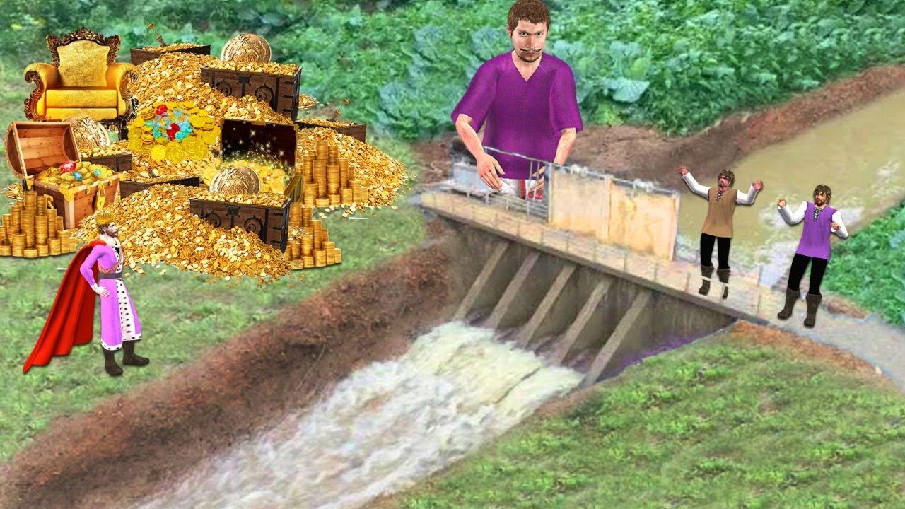 मिनी क्ले डैम Mini Clay Dam Construction Hindi Kahaniya हिंदी कहनिया Hindi Comedy Video