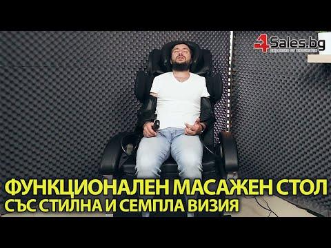 Мултифункционалният масажен стол със стилна и семпла визия A6 7