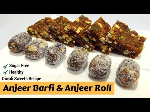 Anjeer Barfi  Anjeer Roll  Sugar Free  Diwali Sweets  Recipe in Hindi  Cooking with Smita