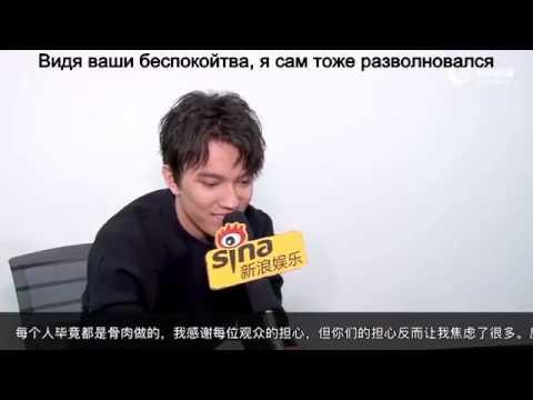 Интервью Димаша для Weibo С РУССКИМИ СУБТИТРАМИ