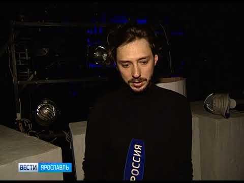 Волковский театр готовит премьеру спектакля «Обыкновенное чудо»