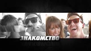 Знакомство и СЕКС. Пикап. / СКРЫТАЯ КАМЕРА !