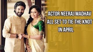 Neeraj Madhav Wedding Engagement | Actor Neeraj Madhav all Set to Tie the Knot in April