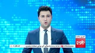 LEMAR News 12 December 2017 / د لمر خبرونه ۱۳۹۶ د لیندۍ ۲۱