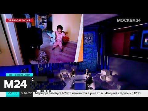 """""""Вечер"""": работающих в декрете россиян предложили лишить пособий - Москва 24"""