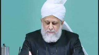 Friday Sermon: 12th November 2010 - Part 3 (Urdu)