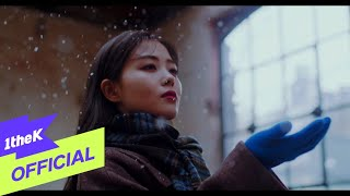 [MV] HYNN(박혜원) _ With and Without You(그대 없이 그대와)