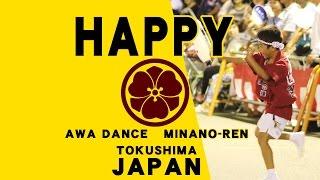 【HAPPY COOL JAPAN-Tokushima AWA ODORI Dance】 2014年8月12日~15日...