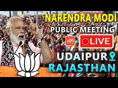 PM MODI LIVE - Udaipur   PM Modi Addresses Public Meeting at Udaipur, Rajasthan   YOYO TV LIVE