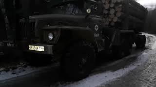 Опять встал в невезучей горке  , топлю лёд , буксую!!!Урал 4320!Что может Урал без цепей!