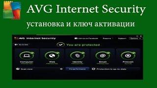 видео Скачать AVG AntiVirus Free бесплатно на русском языке для ПК