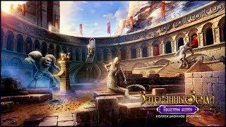 Lost Lands. The Golden Curse Walkthrough | Затерянные земли. Проклятое золото прохождение #2