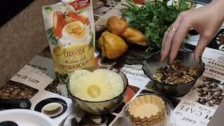 Салат с копчёной курицей и ананасами - рецепты салатов
