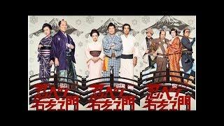 内村光良主演『忍べ!右左エ門』ポスタービジュアル3種公開- 記事詳細|...