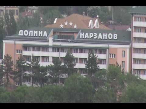 GREEN PARK - Кисловодск
